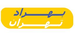 ماشین آلات معدنی و ساختمانی بهراد تهران